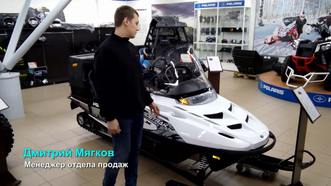 обзор Polaris Widetrak lx