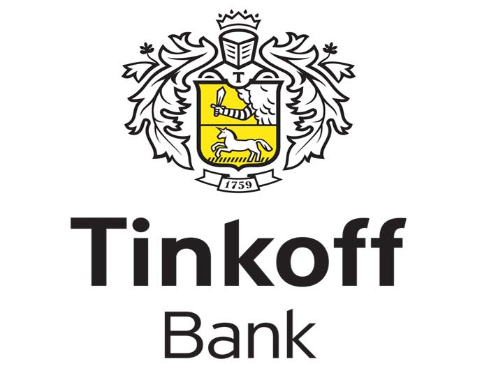 взять кредит в тинькофф банке наличными онлайн заявка москва